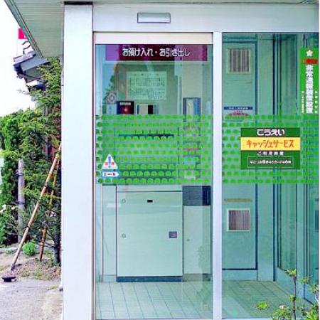 Pintu Kaca Otomatis DSN-60